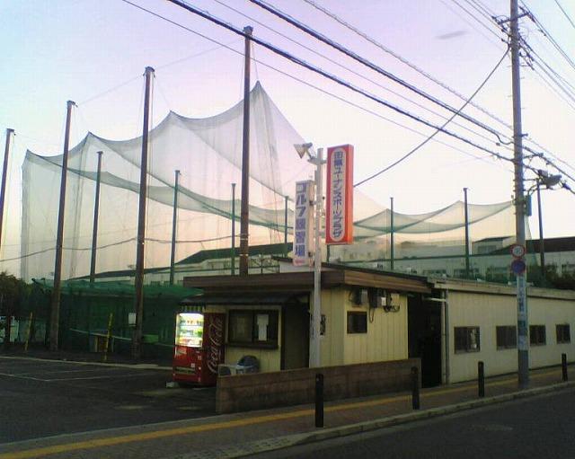 ユーナンバッティングセンター