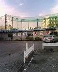 竹の塚バッティングセンター
