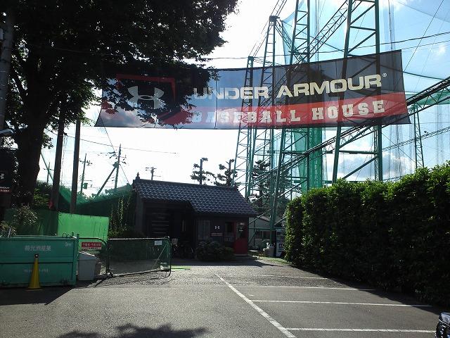 アンダーアーマーベースボールハウス川崎久地